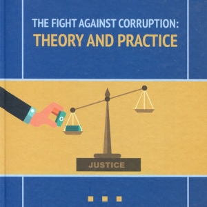 The Fight against Corruption: Theory and Practice: multi-authored monograph